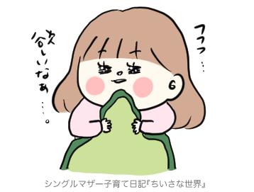 f:id:ponkotsu1215:20190124221806p:plain