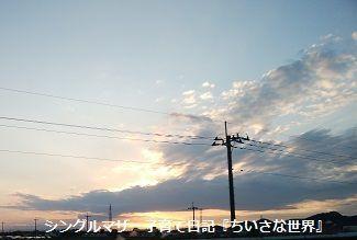 f:id:ponkotsu1215:20190125163816j:plain