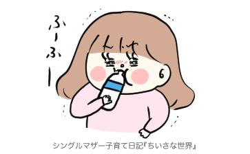 f:id:ponkotsu1215:20190127221038p:plain