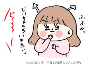 f:id:ponkotsu1215:20190127221100p:plain