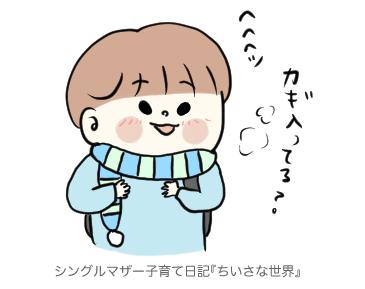 f:id:ponkotsu1215:20190127221127p:plain
