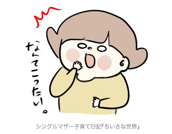 f:id:ponkotsu1215:20190128222748p:plain