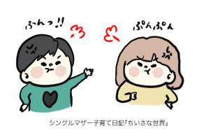 f:id:ponkotsu1215:20190129220155p:plain