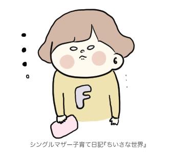 f:id:ponkotsu1215:20190130094500p:plain