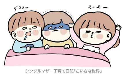 f:id:ponkotsu1215:20190203214601p:plain