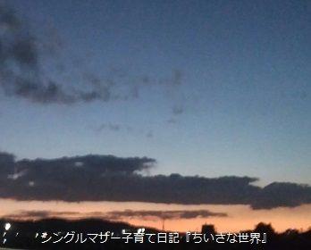 f:id:ponkotsu1215:20190204215011j:plain
