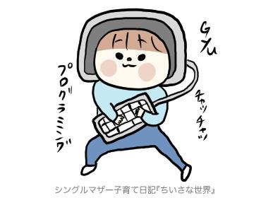 f:id:ponkotsu1215:20190205215509p:plain