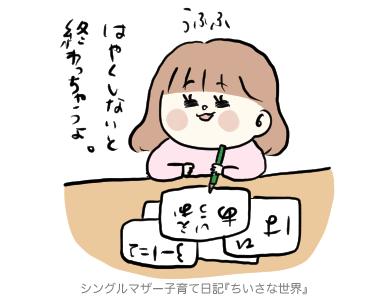 f:id:ponkotsu1215:20190206224736p:plain