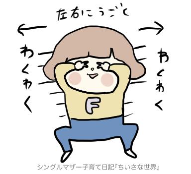 f:id:ponkotsu1215:20190206224828p:plain