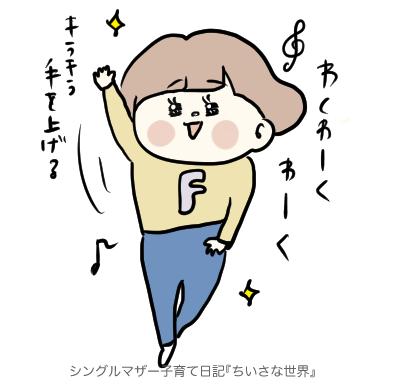 f:id:ponkotsu1215:20190206224915p:plain