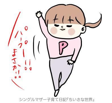 f:id:ponkotsu1215:20190206225044p:plain