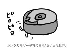 f:id:ponkotsu1215:20190208223042p:plain