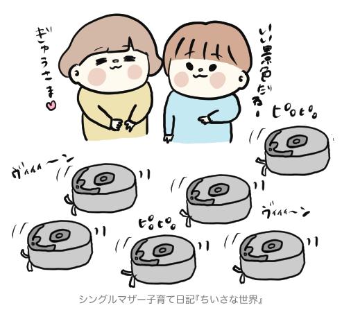f:id:ponkotsu1215:20190208223058p:plain
