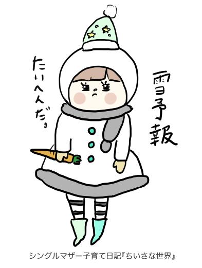 f:id:ponkotsu1215:20190210193737p:plain