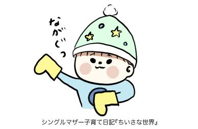 f:id:ponkotsu1215:20190210193809p:plain