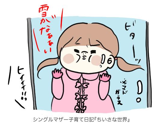 f:id:ponkotsu1215:20190210194022p:plain