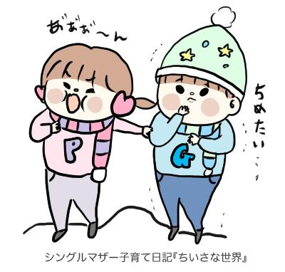 f:id:ponkotsu1215:20190210200509p:plain