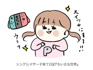 f:id:ponkotsu1215:20190212220457p:plain