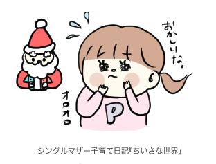 f:id:ponkotsu1215:20190212221449p:plain