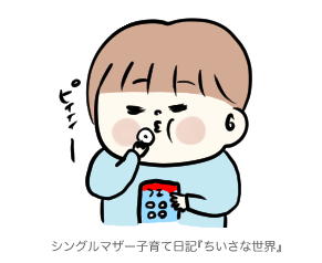 f:id:ponkotsu1215:20190213224506p:plain