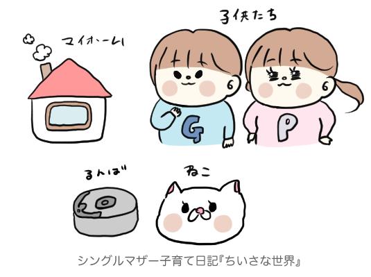 f:id:ponkotsu1215:20190214221300p:plain