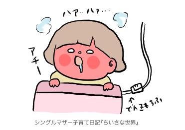 f:id:ponkotsu1215:20190215210641p:plain