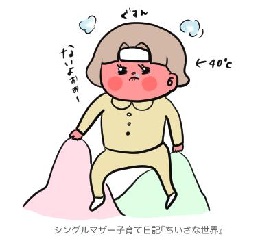f:id:ponkotsu1215:20190215210827p:plain