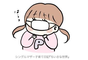 f:id:ponkotsu1215:20190216180402p:plain