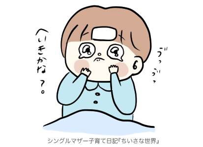 f:id:ponkotsu1215:20190217213617p:plain