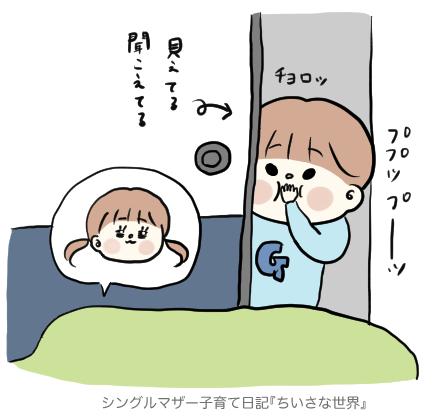f:id:ponkotsu1215:20190218221317p:plain