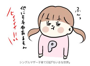f:id:ponkotsu1215:20190219215645p:plain