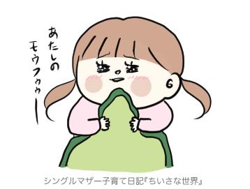 f:id:ponkotsu1215:20190219215807p:plain