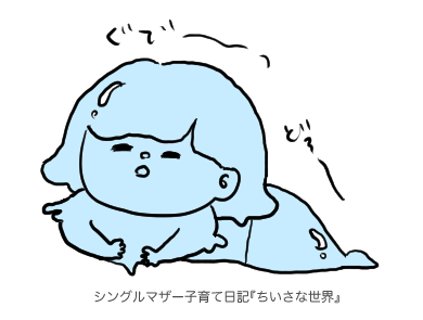 f:id:ponkotsu1215:20190222223546p:plain