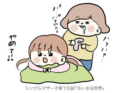 f:id:ponkotsu1215:20190223211020p:plain
