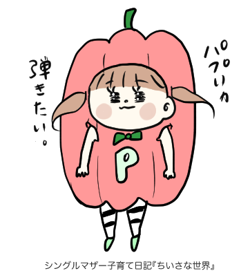 f:id:ponkotsu1215:20190224224556p:plain
