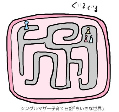 f:id:ponkotsu1215:20190226223021p:plain