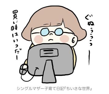 f:id:ponkotsu1215:20190228222110p:plain