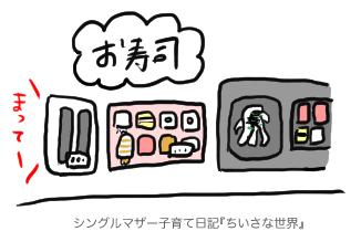 f:id:ponkotsu1215:20190228222129p:plain