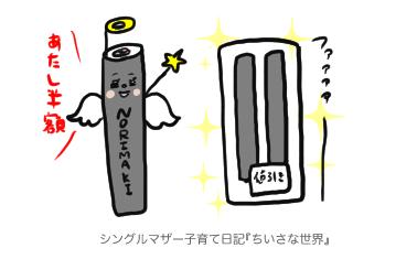 f:id:ponkotsu1215:20190228222150p:plain