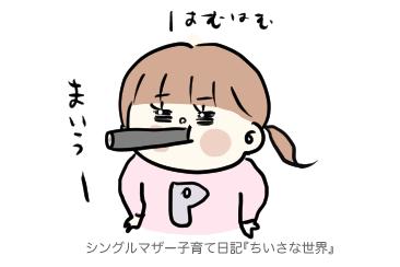 f:id:ponkotsu1215:20190228222310p:plain