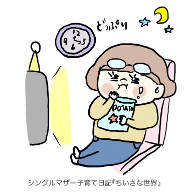 f:id:ponkotsu1215:20190301225540p:plain