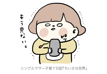 f:id:ponkotsu1215:20190302213417p:plain