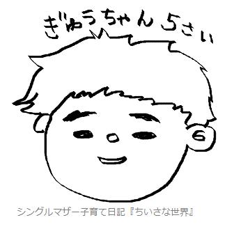 f:id:ponkotsu1215:20190303161725p:plain