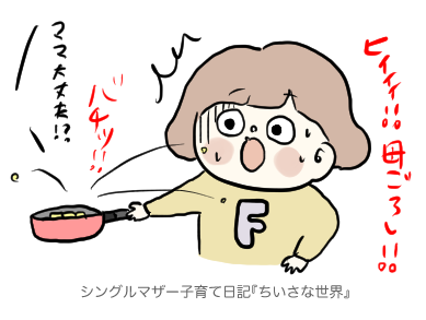 f:id:ponkotsu1215:20190304231101p:plain