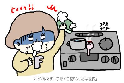 f:id:ponkotsu1215:20190304231153p:plain