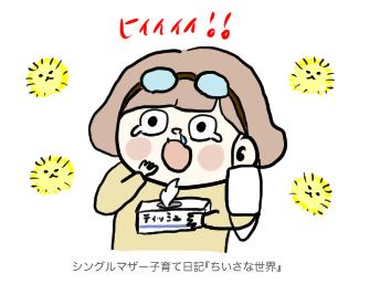 f:id:ponkotsu1215:20190307221407p:plain