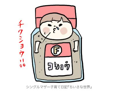 f:id:ponkotsu1215:20190307221810p:plain