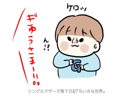 f:id:ponkotsu1215:20190307221913p:plain