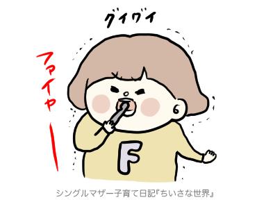 f:id:ponkotsu1215:20190308192438p:plain