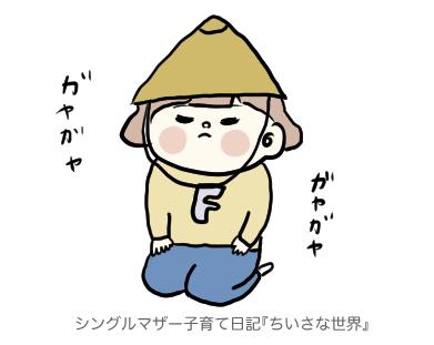f:id:ponkotsu1215:20190309222517p:plain